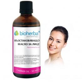 Bioherba Възстановяващо масло за лице  50мл.