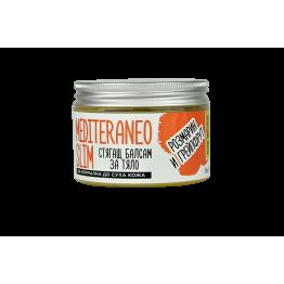 Mediteraneo Slim Балсам за Тяло  със Стягащ ефект и средиземноморски аромат 150мл.