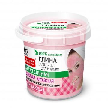 Fito cosmetic Подхранваща Алтайска Глина за Лице, Тяло и Коса 155мл