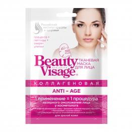 Fito cosmetic Колагенова анти-ейдж  Маска за Лице Beauty Visage 25мл.