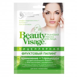 Fito cosmetic Мицеларна  Маска за Лице Beauty Visage 25мл.