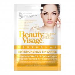 Fito cosmetic Подхранваща  Маска за Лице Beauty Visage 25мл.