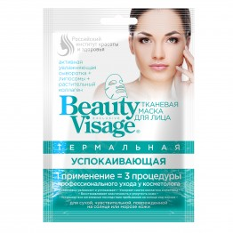 Fito cosmetic Успокояваща Термална Маска за Лице Beauty Visage 25мл.