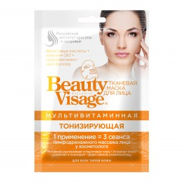 Fito cosmetic Тонизираща  Маска за Лице Beauty Visage 25мл.