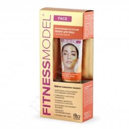 Fito cosmetic Пилинг за Лице Fitness Model със Златна Пудра 45мл