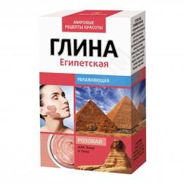 Fito cosmetic Хидратираща Египетска Глина за Лице и Тяло 100г