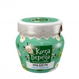 Fito cosmetic дълбоко хидратиращ крем за ръце Коза Дереза 175мл
