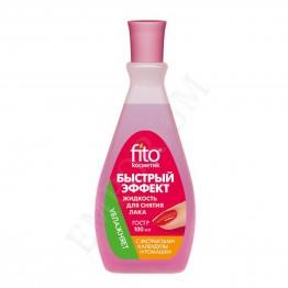 Fito cosmetic Лакочистител с Невен и Лайка 100мл