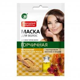 Fito cosmetic Маска за Коса Народни Рецепти с Горчица за Растеж 30мл