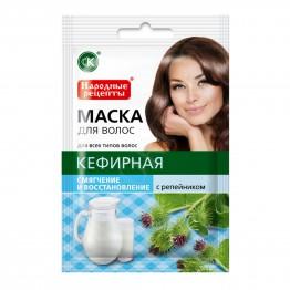 Fito cosmetic Омекотяваща Маска за Коса  Народни Рецепти с Кефир 30мл