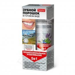 Fito cosmetic Паста за Зъби Фито Доктор с Бяла Алтайска Глина 45мл