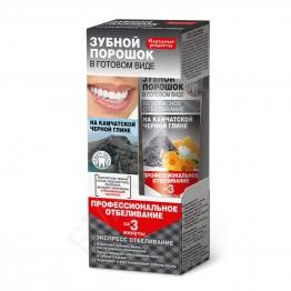 Fito cosmetic Паста за Зъби Фито Доктор с Черна Камчатска Глина 45мл