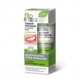 Fito cosmetic 100% Натурална Паста за Зъби Фито Доктор с Лечебни Билки 45мл