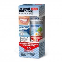 Fito cosmetic Паста Зъби Фито Доктор със Синя Байкалска Глина  45мл