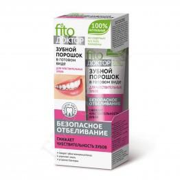 Fito cosmetic 100% Натурална Паста за Чувствителни Зъби Фито Доктор 45мл
