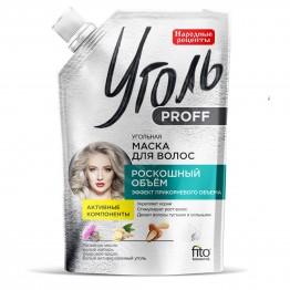Fito cosmetic Маска за Коса за Обем  Proff 100мл