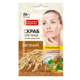 Fito cosmetic Почистващ Скраб за Лице Народни Рецепти с Овес 15мл