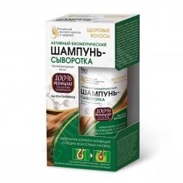 Fito cosmetic Биометричен Шампоан Против Косопад 150мл